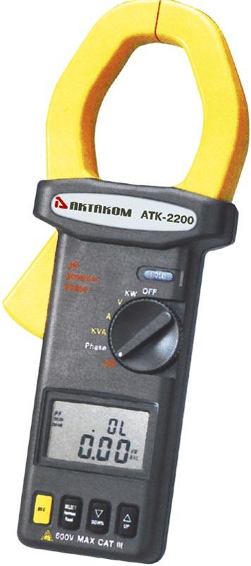 ATK-2200-thumb