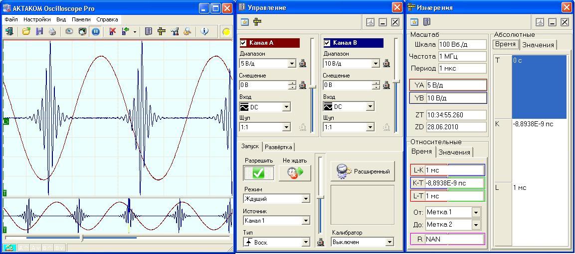Двухканальный USB осциллограф