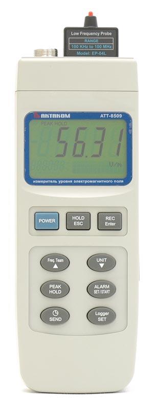 Измеритель уровня электромагнитного поля АТТ-8509 - передняя панель